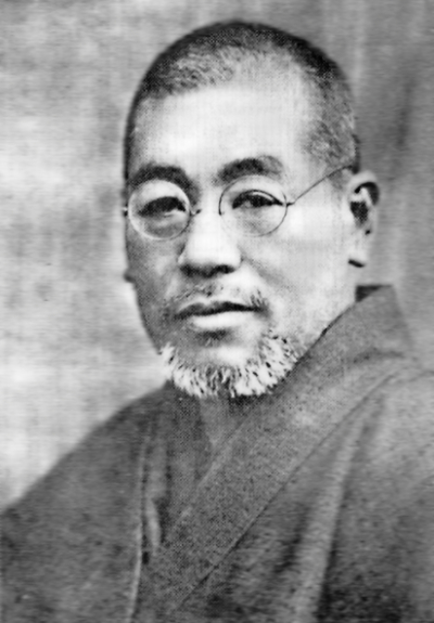 Docteur Mikao Usui
